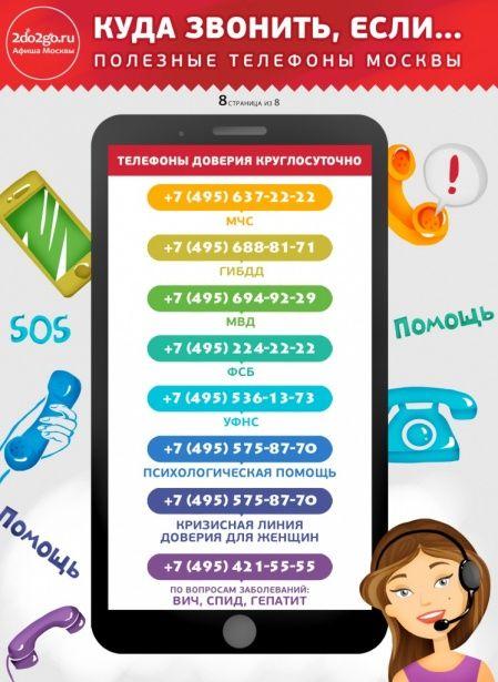 infografika-telefony-8.jpg