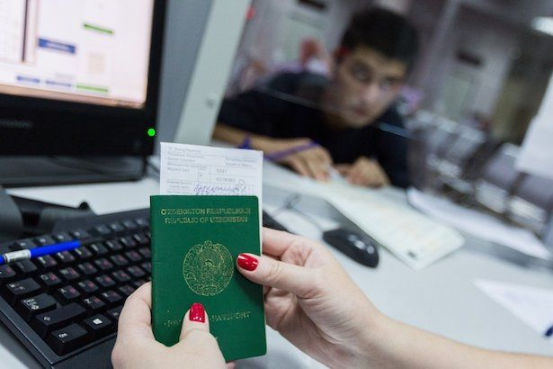 Зеленоград регистрация граждан екатеринбург купить временную регистрацию