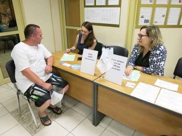 Главный бухгалтер истра заявка на бронирование номера образец