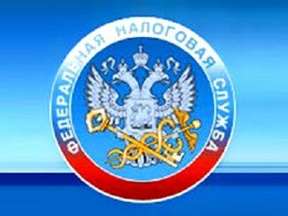 белье закон о земельном налоге в балашихе товара всей России