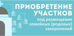 Информация для автомобилистов: платные городские парковки